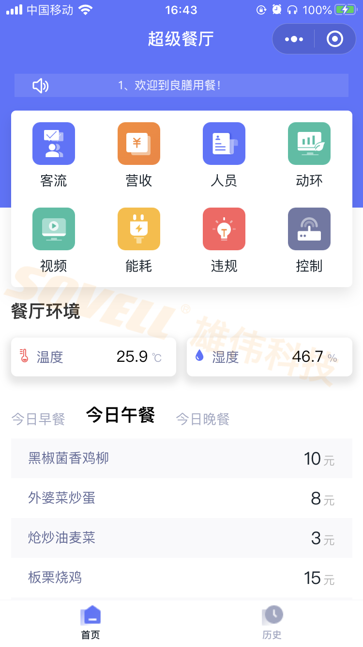 /article/图片2178.png
