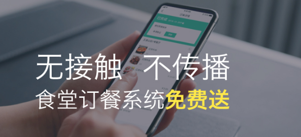 /article/微信截图_20210630154646.png