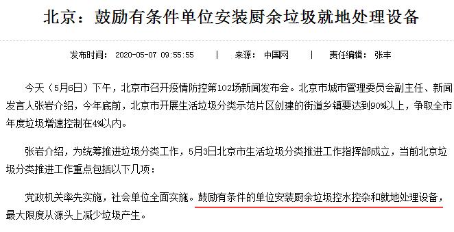 /article/QQ截图20200915112950.png