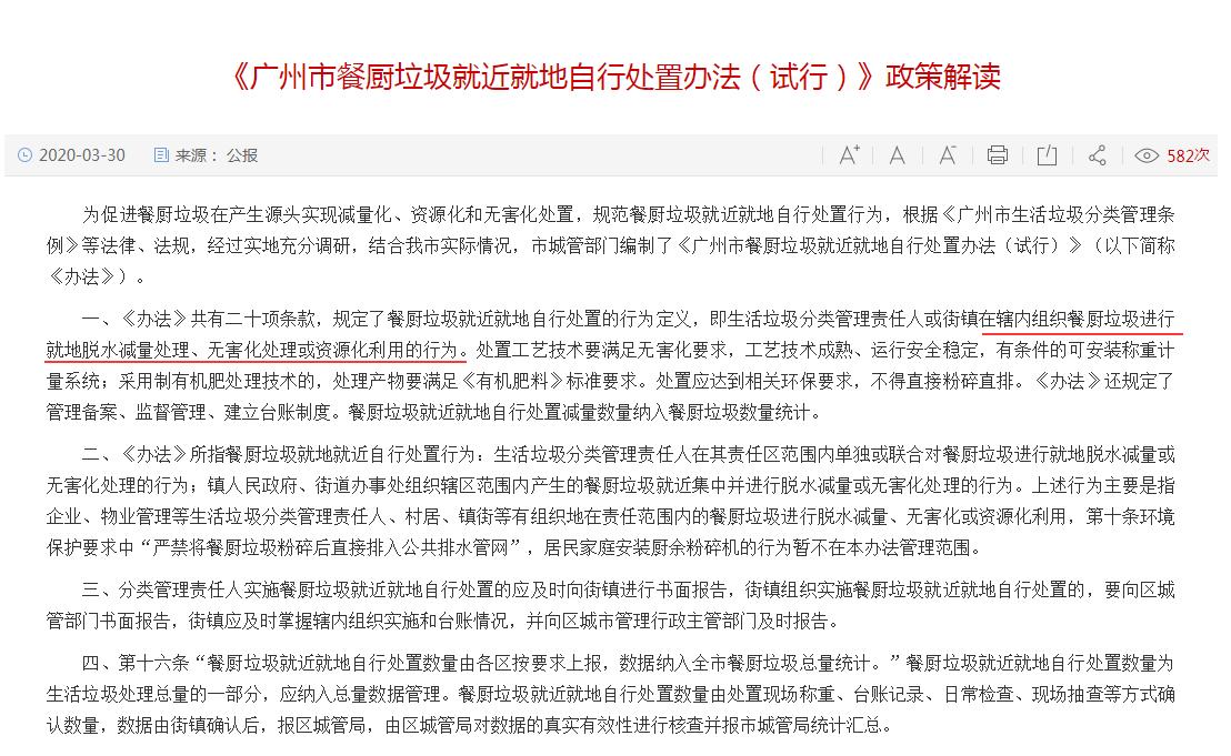 /article/QQ截图20200915113243.png